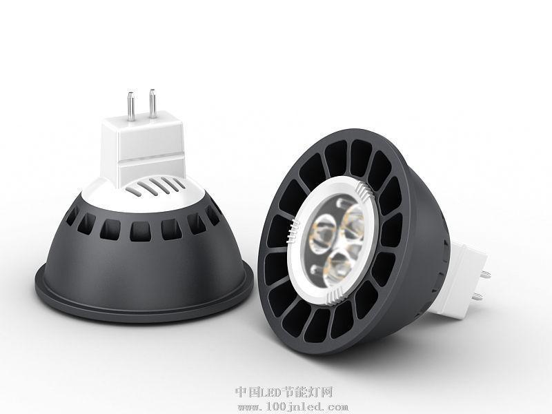 供应LED灯MR16新式灯具外壳