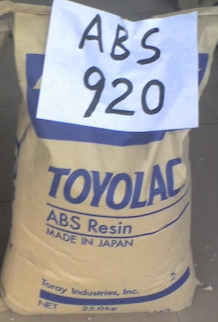 供应东莞/广州进口ABS东丽100