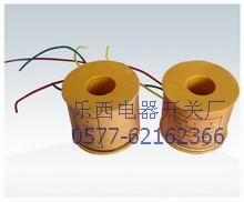 供应高低压真空接触器线圈批发批发