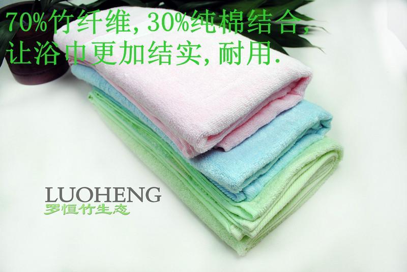 深圳竹纤维供应竹纤维浴巾