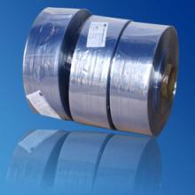供应广东PVC收缩膜袋 PVC低温型薄膜 PVC石膏线条包装薄膜批发图片