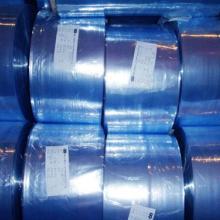 供应广东环保高收缩率的PVC热收缩膜