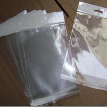 供应文具包装胶袋PP/OPP/PE胶袋