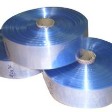 供应PVC收缩膜 彩盒外包装袋 蓝色PVC收缩膜 佛香包装膜批发