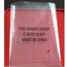 供应内外包装PE塑料袋