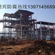 供应武汉钢结构防腐防火设备管道防腐保温工程公司