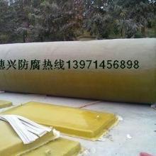 供应武汉防腐钢结构防火设备管道防腐储罐防腐施工工程