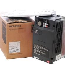石家庄三菱一级代理供应涂装机械专用三菱变频器A740系列