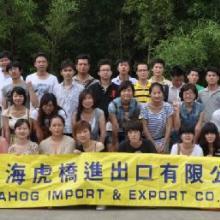 上海涂料进口+上海化工涂料进口代理+涂料进口备案批发