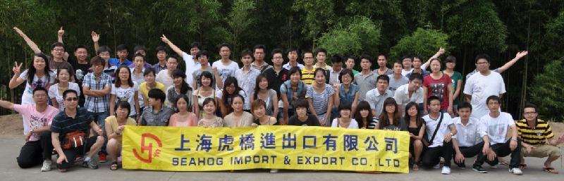 重庆二手电子电路板材元件一般贸易进口报关代理