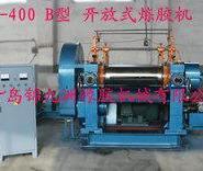 10寸开放式炼胶机XK-250开炼机图片