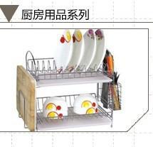 供应厨房用品