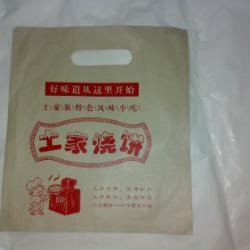 供應醬香餅防油紙袋生産廠家