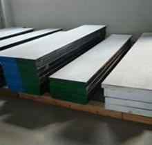 供应大同DEX20特殊钢材