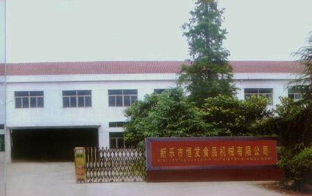 石家庄恒发调味品设备厂