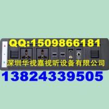 供应多媒体电动插座批发台面AV信息多媒体电动插座批发批发