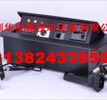 豪华型桌面线盒桌面插隐藏式插座供应厂家特价出售图片
