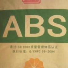 ABS塑料原料