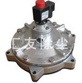供应QMFD-100型小连身脉冲阀