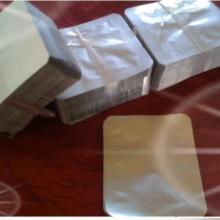 供应福州铝箔袋+福州药品铝膜袋