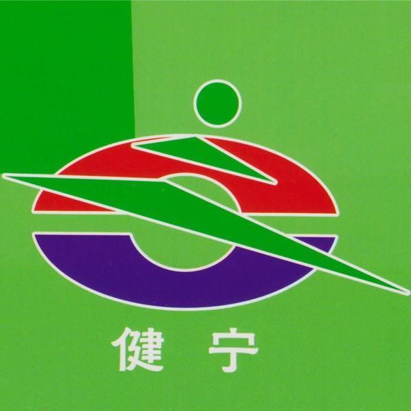 广西南宁市恒健体育游乐设施有限公司