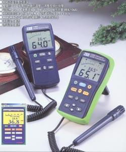 供应TES-1365温湿度计