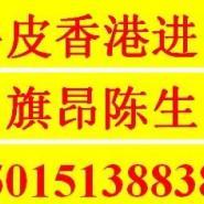牛皮进口牛皮香港含税进口物流图片