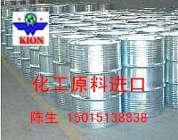 供应化工原料香港进口代理