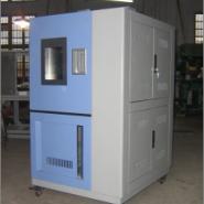 高低温试验箱100L图片