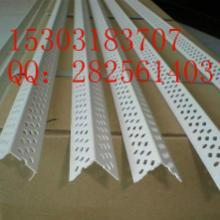 供应施工材料建筑建材专用护角,建筑装修专用护角条