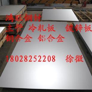 08AL冷轧板08F钢板SAE1008碳钢板图片