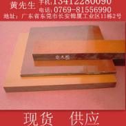 供应电木板厚度15毫米(MM)胶木板