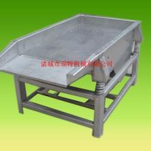 供应振动筛/振动沥水机