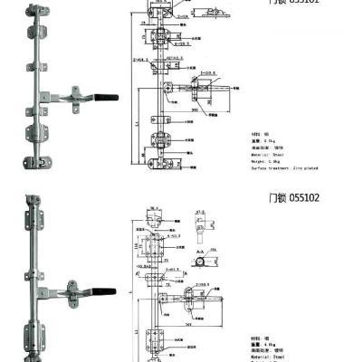 集装箱杆锁图片/集装箱杆锁样板图 (1)