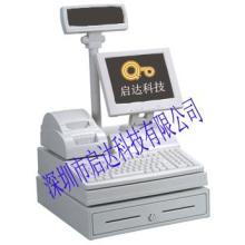 供应深圳百货库存管理软件