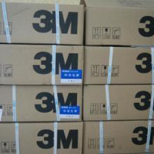 供应假一赔十美国3M电缆冷缩附件5624PST-G2批发