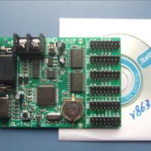 供应洛阳控制卡 显示屏控制器 LED显示屏控制软件 控制卡厂家图片