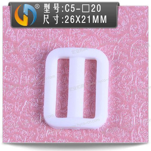 厂家特价促销箱包扣具-日字扣-三档扣-塑料调节扣-日型扣