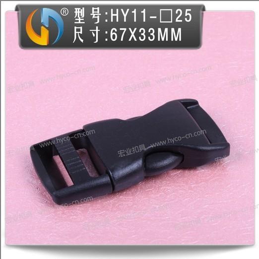 厂家直销箱包扣具-塑料插扣-旁开扣-塑料扣