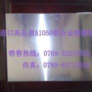 供应2024-T3铝板 2014-T3铝板价格 2014T3铝板厂家