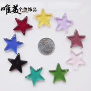 水晶玛瑙刻字批发新款水晶款五角星图片