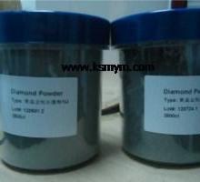 供应聚晶金刚石微粉