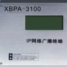 供应IP公共广播系统设备报价