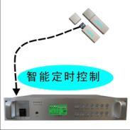 MP3定时播放器图片