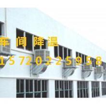 供应铸造车间工位降温设备首选国恩制冷批发