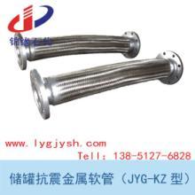 供应抗震补偿金属软管、补偿波纹管、法兰连接软管、旋转接头批发