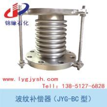 供应金属软管,抗震金属软管,不锈钢金属软管,快速接头软管批发