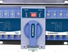 YBQ3一63(迷你型)自动电源转换开关