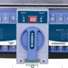 供应YBQ3一63迷你型自动电源转换开