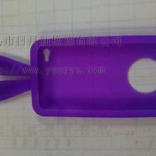供应硅胶手机套供货商